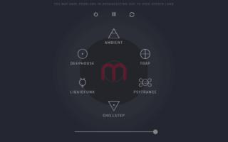 Mubert — онлайн-генератор электронной музыки