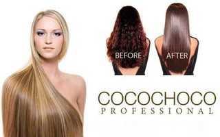 как восстановить волосы после кератинового выпрямления сосоchoco