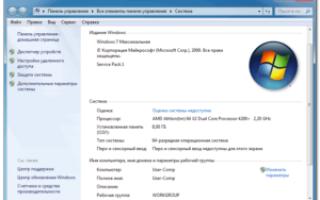 Оценка системы недоступна Windows 7 почему?