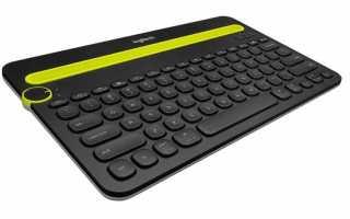 Лучшие Bluetooth-клавиатуры для Android. Клавиатуры Bluetooth Компактная блютуз клавиатура