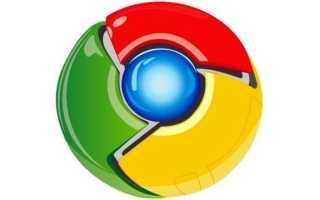 Как исправить ошибку ERR_TIMED_OUT в Chrome, если сброс настроек не дал результатов