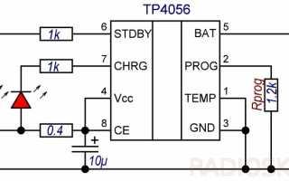 Простой контроллер заряда литиевых батарей. Простой индикатор разряда Li-ion аккумуляторов Контроллер разряда аккумулятора 3.7 v схема