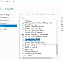Восстановление рабочего стола Active Desktop в Windows XP. Active Directory: копирование и восстановление Восстановление active directory windows 10
