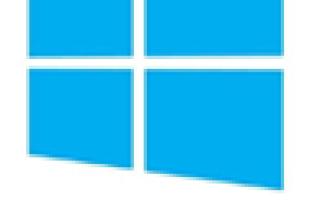 Как ускорить работу компьютера Windows 8?