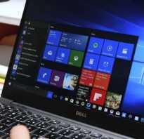 Windows 10, панель задач вообще не работает, и даже кнопка ПУСК. — Microsoft Community