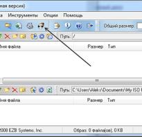 Как записать образ Windows на диск — 7 способов