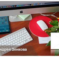 Как восстановить удаленные письма в Яндекс почте и вернуть переписку из корзины