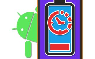 Как снизить потребление энергии на андроиде?