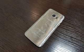 Как открыть крышку смартфона самсунг. Открываем крышку Samsung Galaxy S3 за выемку