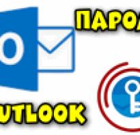 Как восстановить Outlook — пошаговое восстановление Microsoft Outlook