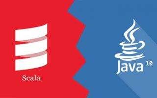 В чем различия Scala и Java?
