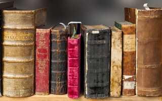 Читайте, читайте! Все о пользе чтения.