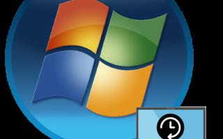 Медленно загружается ноутбук Windows 7 при включении