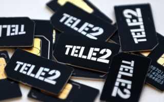 Как восстановить СИМ-карту Tele2, сколько стоит и что нужно для восстановления SIM-карты