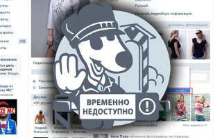 Запрет использования впн что делать. Правда ли, что в России запретили VPN и анонимайзеры