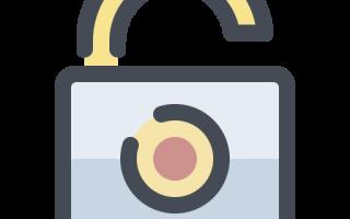 Восстановления пароля от учетной записи в системе «Интернет-банкинг»