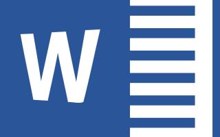 Создание шаблонов документов в Word