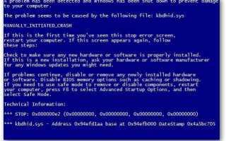 «Синий экран смерти»: что делать? Windows 7 — коды ошибок, решение проблем. Переустановка Windows 7 :: SYL.ru