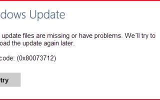 Код ошибки 0х80073712 Windows 10: решаем проблему