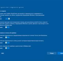 Как полностью отключить слежку в Windows 10.