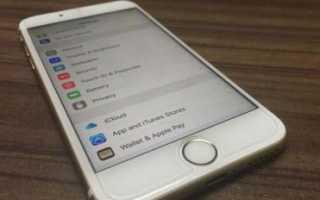 Как восстановить iPhone из резервной копии iCloud — способы, рекомендации и отзывы