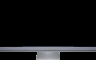 Как вернуть экрану прежние размеры. Как восстановить разрешение экрана