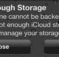 Эта папка пуста iphone. Not Enough Storage на IPhone: что значит и что делать