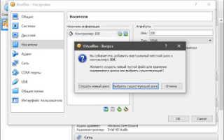 Как загрузить виртуальную машину с флешки с помощью программы Virtual Machine USB Boot 1.5