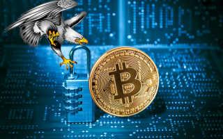 Как восстановить Биткоин-кошелёк – лучшие способы восстановления Bitcoin wallet