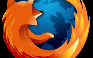 Как восстановить Firefox с переустановкой и без нее