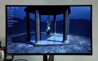 Разрешение экрана монитора. Как узнать и поменять разрешение экрана (изображение слишком большое) Разрешение мониторов измеряется пикселями