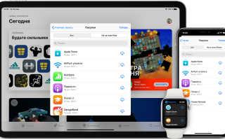 Как восстановить Apple Music, удаленную с iPhone