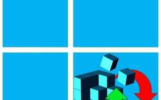 Восстановление реестра на Windows 10, а также создание его резервной копии