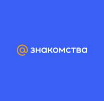 Mail.ru — как восстановить анкету на сайте знакомств