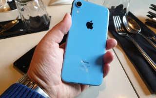 Стоит ли менять андроид на айфон?