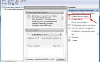 Как сделать, чтобы добавленные в автозагрузку приложения запускались с правами администратора