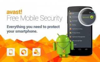 7 приложений, которые защитят информацию на Android-смартфоне