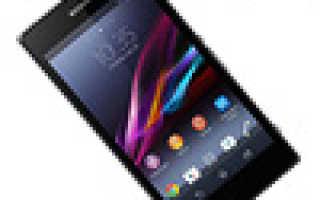 Обзор смартфона Sony Xperia Z1 Compact: честный mini. Sony Xperia Z1 Mini: новый мини-флагман Сони иксперия z1 mini