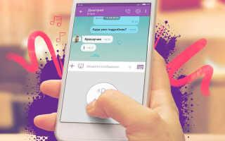 Как установить Viber на телефон андроид?
