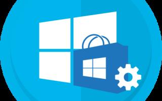 Windows 10: Как исправить приложения, которые не запускаются или застревают на экране загрузки