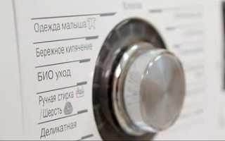 Инструкция стиральной машины lg direct drive 6. Стиральные машины LG