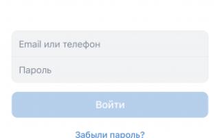 Как восстановить главную страницу? — Вопрос от Станислав Николаевич — uВопросы