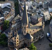 Римско-католическая церковь в Бонне