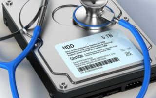 Как восстановить жесткий диск без форматирования легко и просто