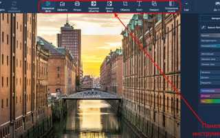 Movavi Фоторедактор 5 — отличная программа для улучшения и редактирования фото