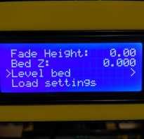 3 д принтер настройка настрой и регулировка. Калибровка стола