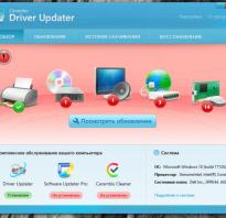 Сетевой драйвер для материнской платы msi. Carambis Driver Updater — программа для автоматического поиска и установки всех драйверов практически на любой компьютер, ноутбук, принтер, веб-камеру и другие устройства