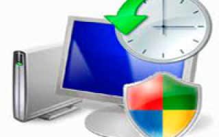 Как найти точку восстановления системы Windows 8?