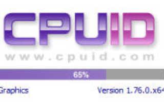 Что значит spd. Всё о программе CPU-Z