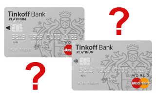 Как восстановить карту Тинькофф банка: что делать если потерял, заблокировать через интернет, телефону